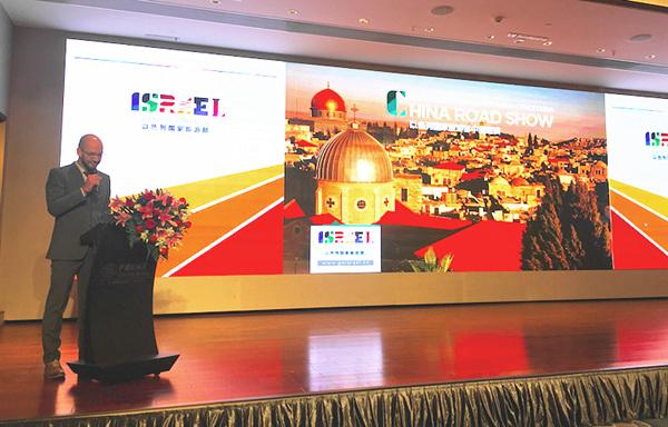 以色列旅游部:携旅游伙伴开启2017冬季路演