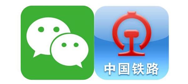 中铁:客服中心12306网站上线微信支付功能