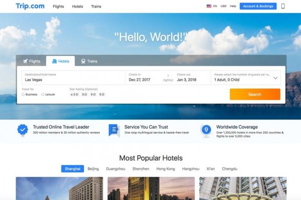 携程:Trip.com作为其英文版本被重新推出