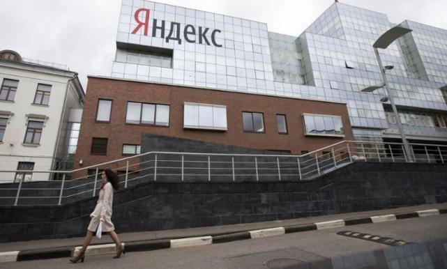 Yandex171117a