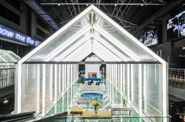 "Booking:在上海开启""博物馆之夜""体验活动"