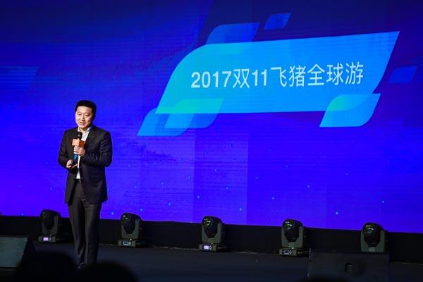 李少华:如何触及消费升级的未来旅游市场?