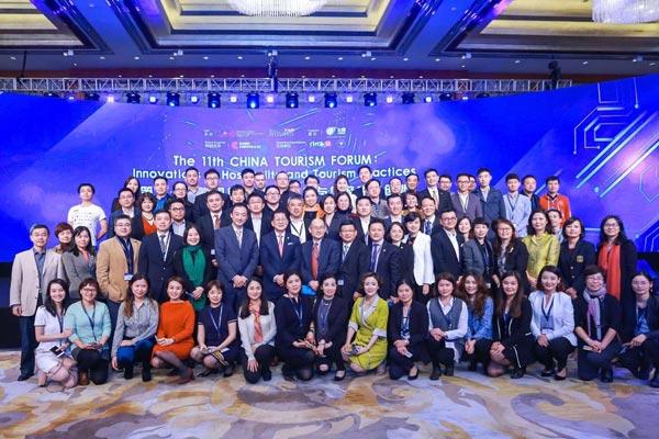 中国旅游论坛:聚力产学研 聚焦实践创新