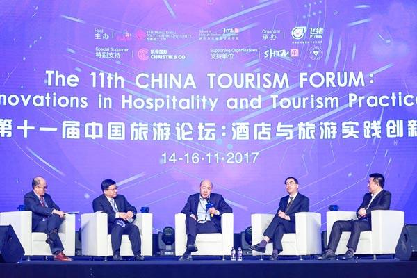 圆桌:未来十年,中国旅游业将变成什么样?
