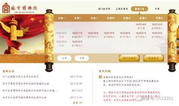 huangjinzhou171119a