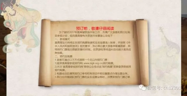 huangjinzhou171119b