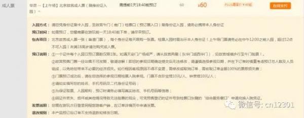 huangjinzhou171119d