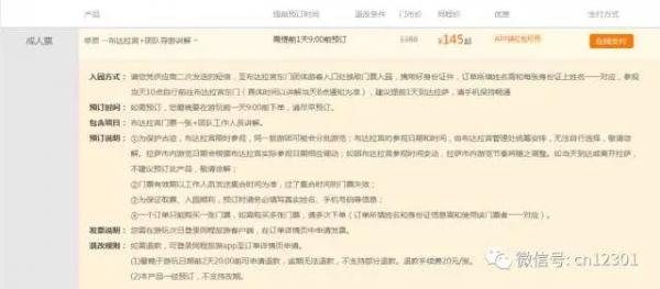 huangjinzhou171119e