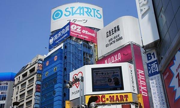 日本:拟2018年进一步放宽游客购物免税政策