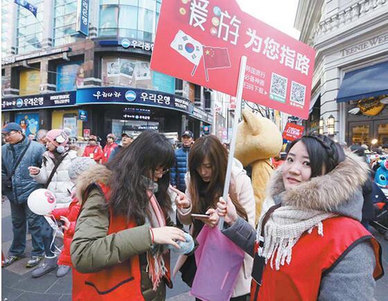 韩媒:济州岛时隔8个月将再迎来中国旅游团
