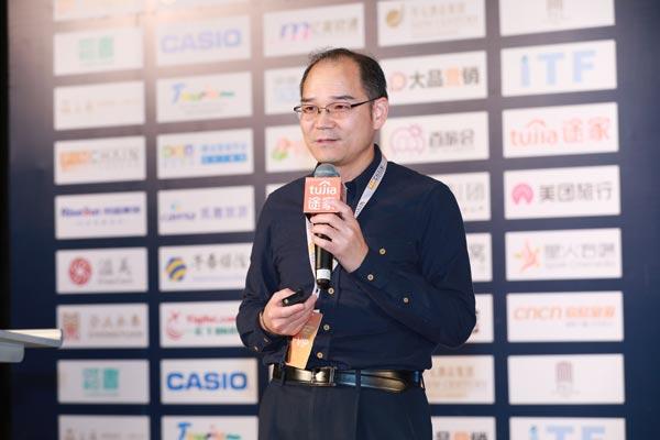 李延涛:商旅服务业如何分到智慧旅游的蛋糕?