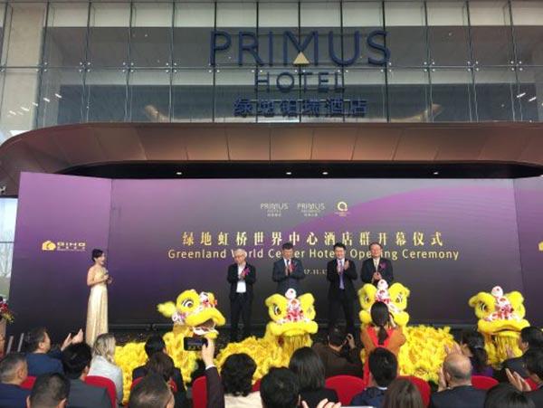 绿地:宣布将推出10个中国本土酒店品牌