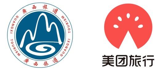 美团旅行:携广西旅发委打造旅游电商扶贫模式