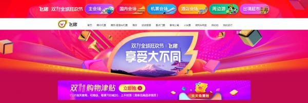 shuangshiyi171110b
