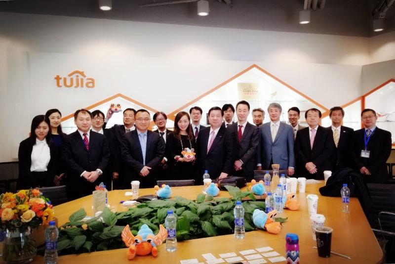 日本JEITA访问途家:探讨分享智慧住宿期望合作