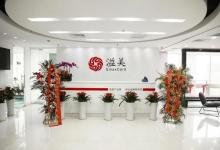 马洪亮:三大体系雏形初具 持续发力全产业链