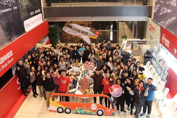 zhongqinglv171113b