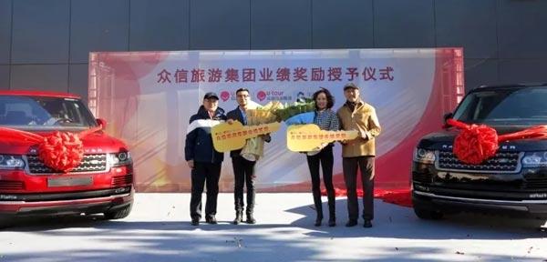zhongxin171114a
