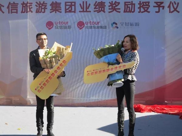 zhongxin171114b