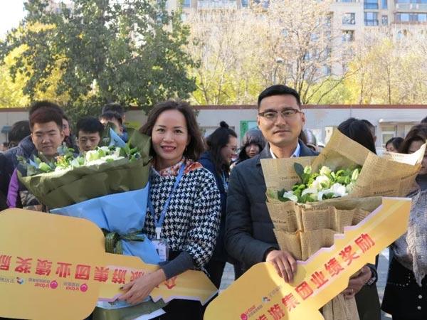 zhongxin171114c