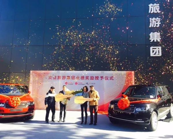 zhongxin171114d