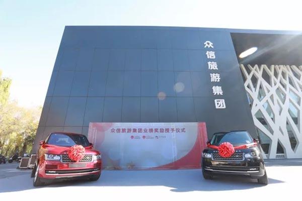 zhongxin171114e