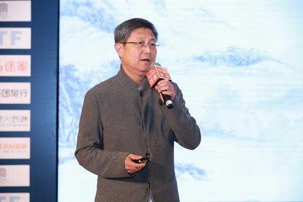 周旭东:没有旅游业的智慧,+互联网没用