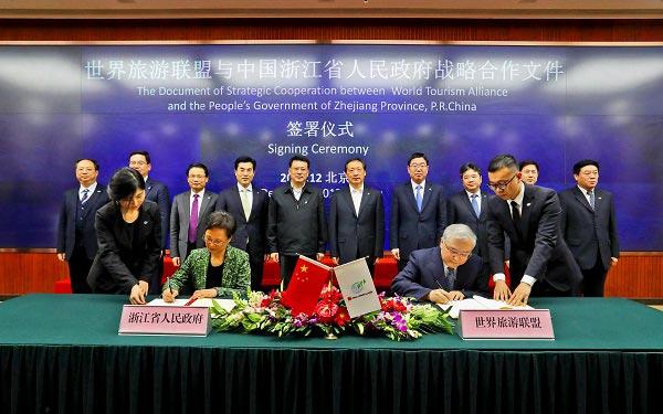 重磅消息:世界旅游联盟WTA总部落户杭州