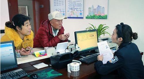 北京:办理出入境业务可实现多平台扫码支付