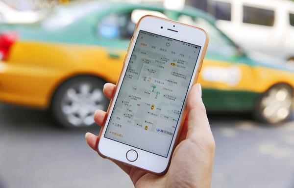 滴滴:或收购巴西打车应用99公司 估值10亿美元