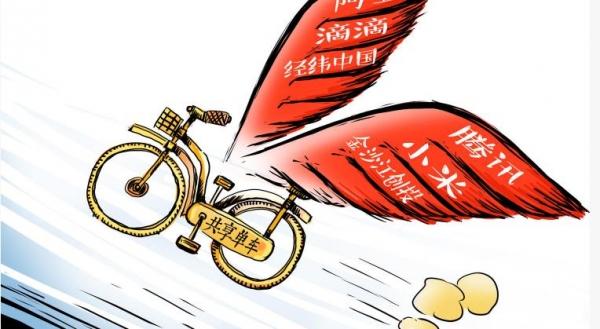 加码ofo又扶持哈罗:阿里要掌控共享单车格局?