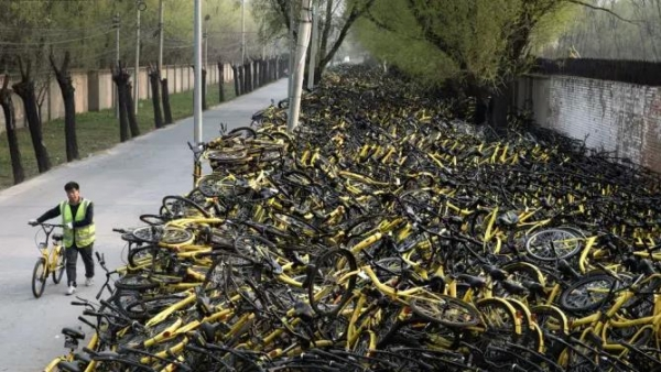 北京:4家共享单车平台将主动退出或限期整改