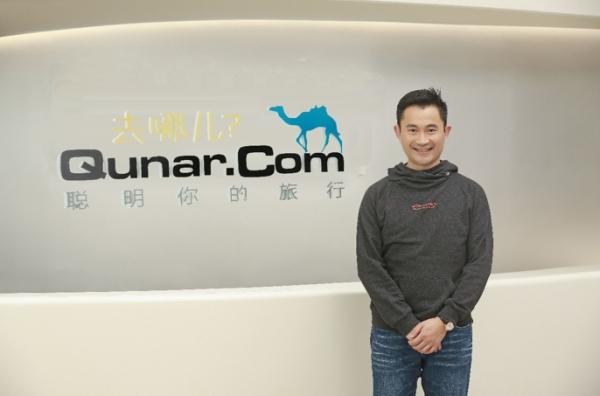 去哪儿网:陈刚履新CEO,谌振宇升任董事长