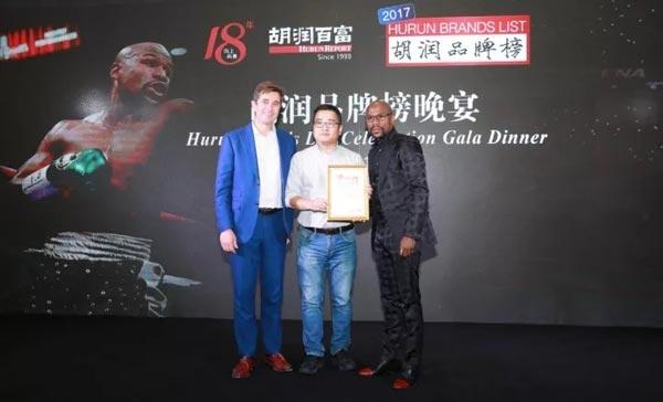 同程:获2017胡润最具成长力中国旅游品牌奖