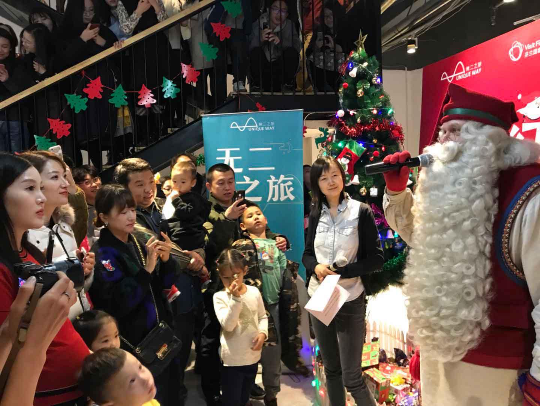 无二之旅:举办梦幻芬兰 圣诞老人北京见面会