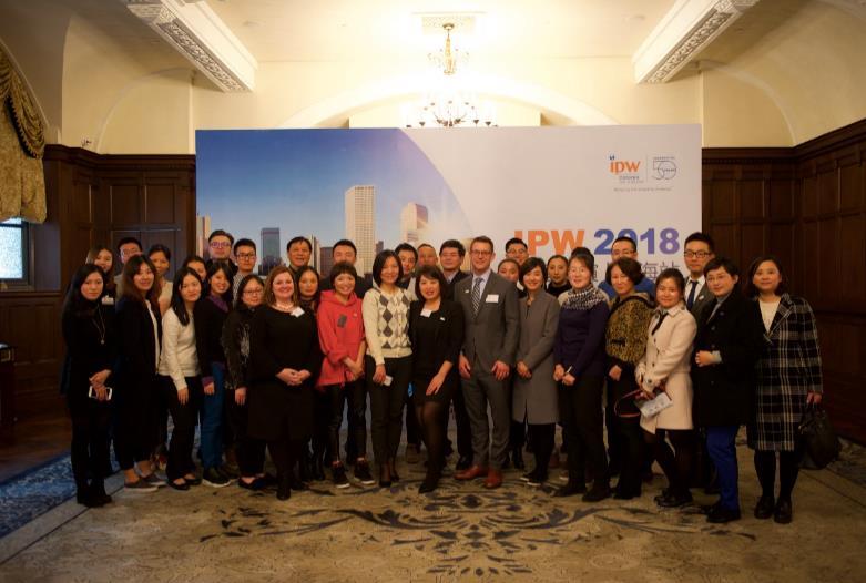 IPW 2018:第50届全美旅游行业盛会相约丹佛