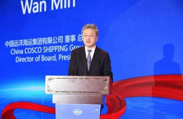 万敏:离任中远海运 出任中国旅游集团董事长