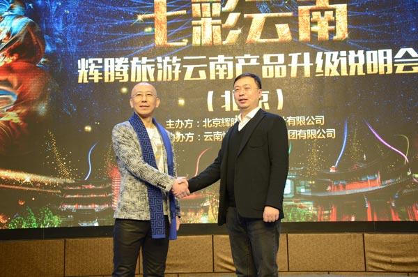 云南旅游:12月召开了一场早该升级的盛宴