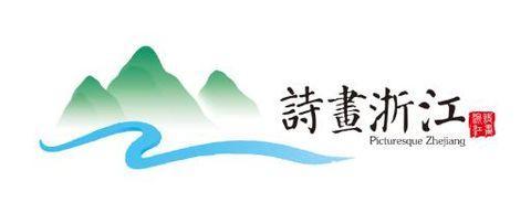 浙江省:新增14家国家4A级旅游景区
