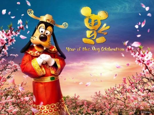 """香港迪士尼乐园:呈献""""年味儿2.0""""新年俗"""