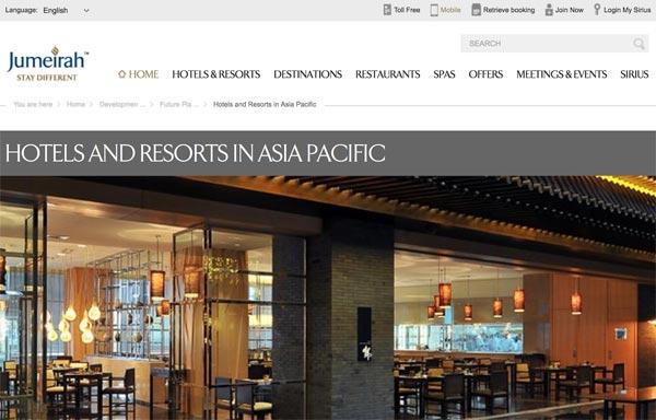 卓美亚酒店:2018至少新开5店 包括南京新店