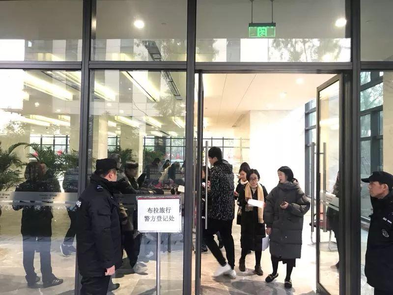 布拉旅行:两嫌疑人因涉嫌合同诈骗案被批捕