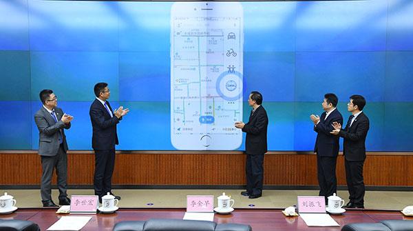 国家旅游局:中国全域旅游厕所导航系统发布