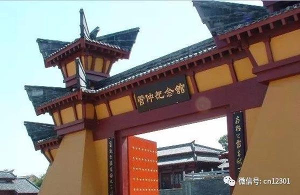 山东淄博:旅游行业的人都应该看看这个景点