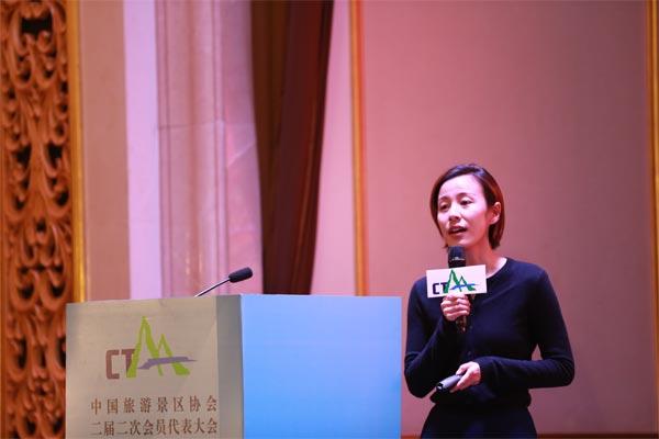 华侨城:深耕智慧旅游 加速目的地服务转型升级