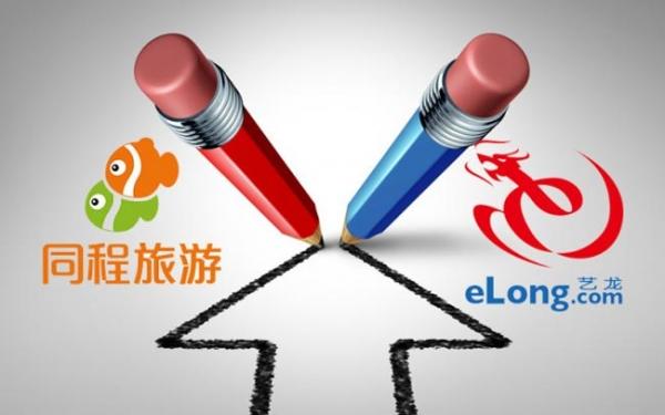 同程艺龙:下半年或在香港IPO 募资10-15亿美元