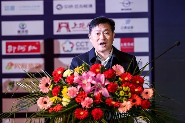 三清山:第二届互联网+文旅创新论坛在江西举行