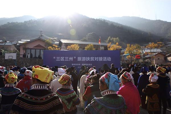 liangshan180130d