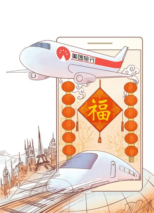 """美团旅行:回归""""年味"""" 景区春节庙会受关注"""