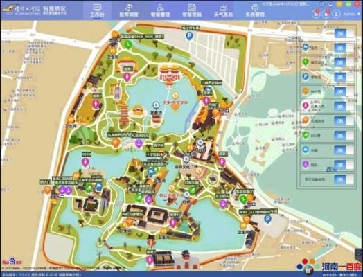 清明上河园:智能车船GPS系统提升景区安全